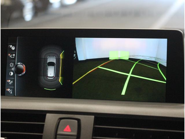 118d スタイル ディーラー車 ディーゼルターボ 純正HDDナビ バックカメラ レーダークルコン クリアランスソナー 衝突被害軽減 ETC LEDヘッドライト LEDフォグ オートライト 16AW(16枚目)