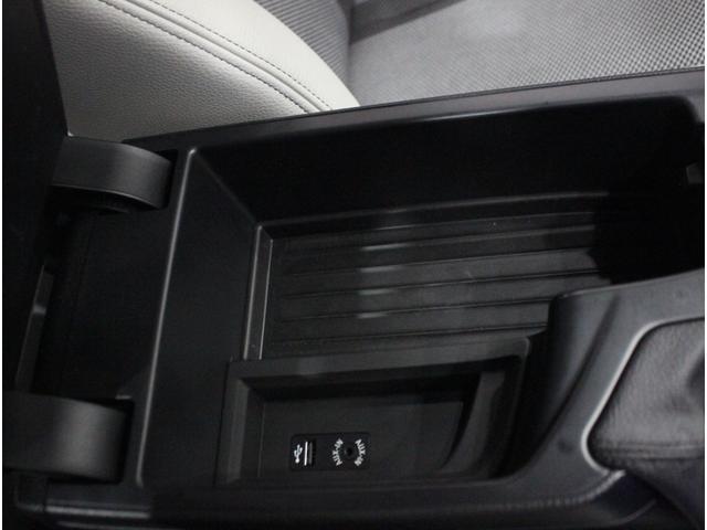 118d スタイル ディーラー車 ディーゼルターボ 純正HDDナビ バックカメラ レーダークルコン クリアランスソナー 衝突被害軽減 ETC LEDヘッドライト LEDフォグ オートライト 16AW(25枚目)