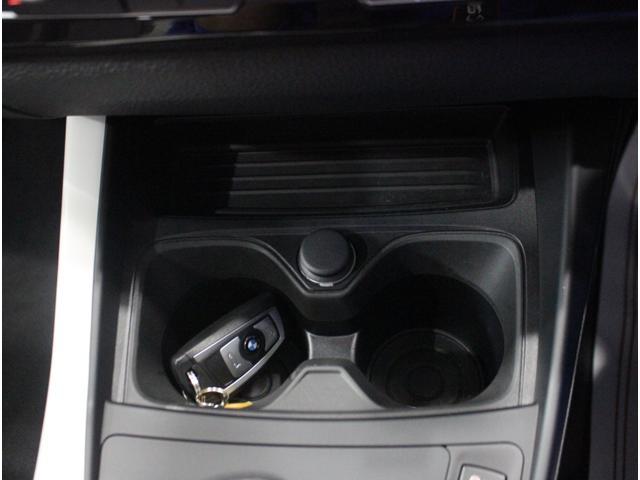 118d スタイル ディーラー車 ディーゼルターボ 純正HDDナビ バックカメラ レーダークルコン クリアランスソナー 衝突被害軽減 ETC LEDヘッドライト LEDフォグ オートライト 16AW(27枚目)