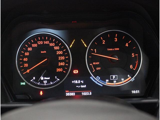 118d スタイル ディーラー車 ディーゼルターボ 純正HDDナビ バックカメラ レーダークルコン クリアランスソナー 衝突被害軽減 ETC LEDヘッドライト LEDフォグ オートライト 16AW(28枚目)