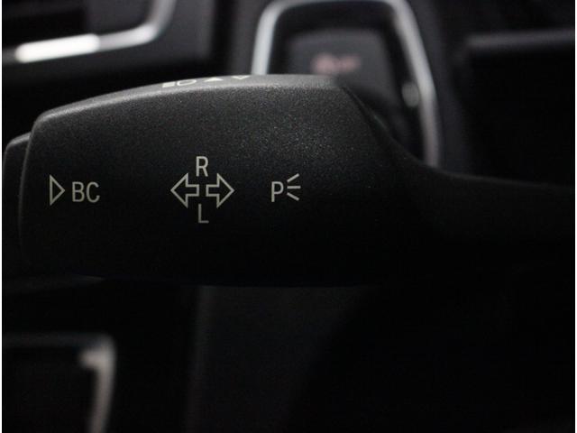 118d スタイル ディーラー車 ディーゼルターボ 純正HDDナビ バックカメラ レーダークルコン クリアランスソナー 衝突被害軽減 ETC LEDヘッドライト LEDフォグ オートライト 16AW(31枚目)