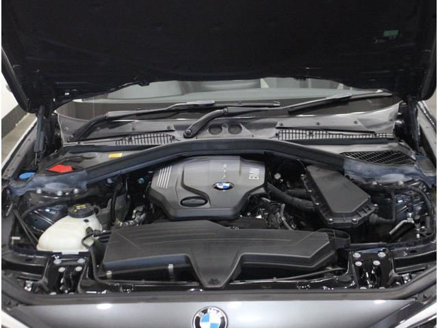 118d スタイル ディーラー車 ディーゼルターボ 純正HDDナビ バックカメラ レーダークルコン クリアランスソナー 衝突被害軽減 ETC LEDヘッドライト LEDフォグ オートライト 16AW(43枚目)