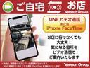 【オンライン見学】ご自宅からクルマが見えて安心♪【1】店頭に電話【2】オンライン見学のお時間を打合せ【3】ご質問や見たい場所をお伝えください!※通信料が必要です。Wi−Fi環境をお勧めいたします。