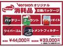 RX200t Fスポーツ 全国3年保証付 ワンオーナー 禁煙車 4WD 本革シート サンルーフ マークレビンソン 純正SDナビ フルセグ 全周囲カメラ HUD レクサスセーフティ+ クリアランスソナー 三眼LED 20AW(78枚目)