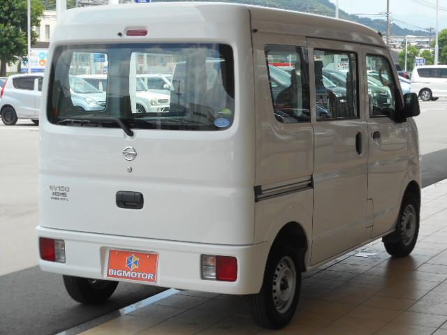 日産 NV100クリッパーバン DXハイルーフ