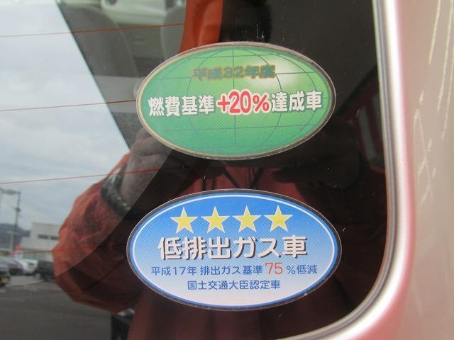 「トヨタ」「ピクシスエポック」「軽自動車」「長崎県」の中古車15