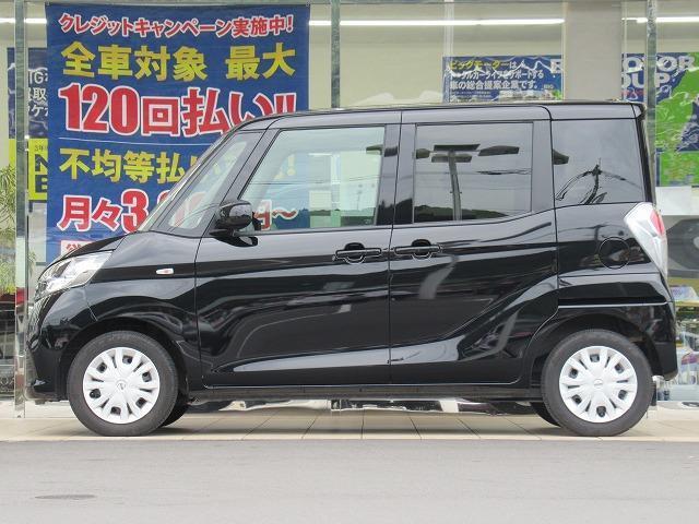 「日産」「デイズルークス」「コンパクトカー」「長崎県」の中古車2