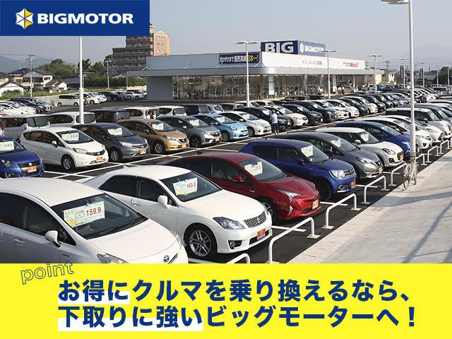 「日産」「デイズ」「コンパクトカー」「長崎県」の中古車37
