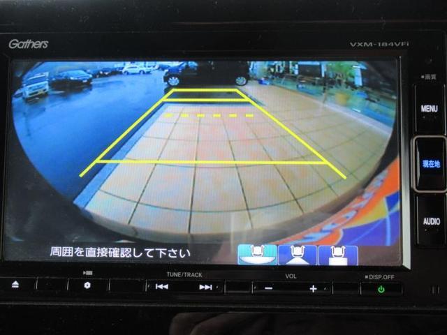 「ホンダ」「N-BOX」「コンパクトカー」「長崎県」の中古車11
