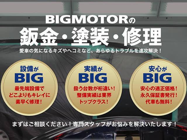 「ホンダ」「N-BOX」「コンパクトカー」「長崎県」の中古車46