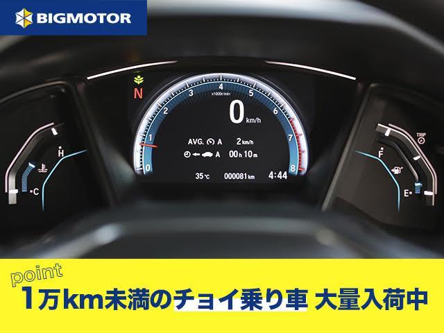 「スバル」「フォレスター」「SUV・クロカン」「長崎県」の中古車31