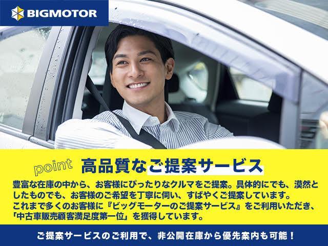 「ダイハツ」「タント」「コンパクトカー」「長崎県」の中古車45