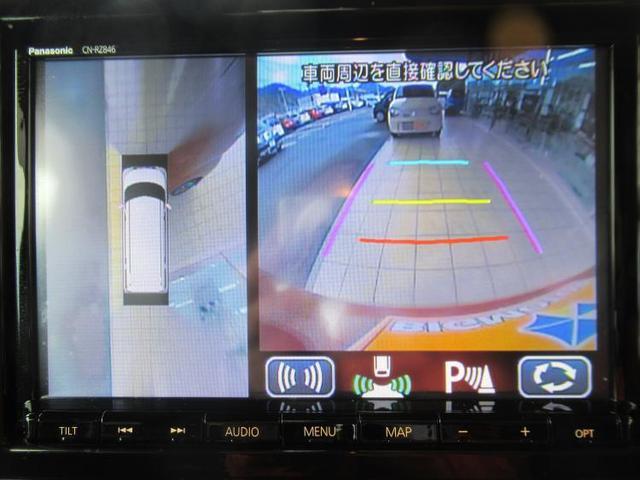 ハイブリッドXS SDナビ ETC 全方位カメラ ドラレコ(10枚目)