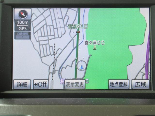 S HDDナビ ETC バックカメラ フルセグTV(9枚目)