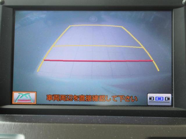 S HDDナビ ETC バックカメラ フルセグTV(11枚目)
