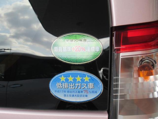 FX 純正CDオーディオ アイドリングストップ キーレス(15枚目)