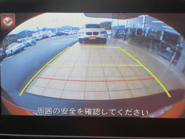 XD ツーリング SDナビ ETC バックカメラ DVD再生(11枚目)
