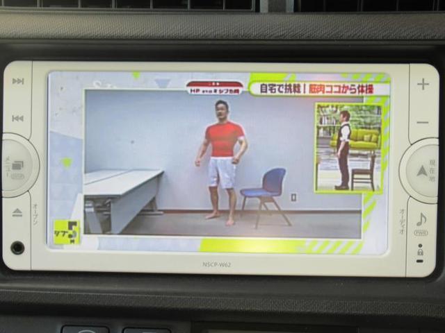 S メモリーナビ ETC ワンセグ CD再生 キーレス(10枚目)