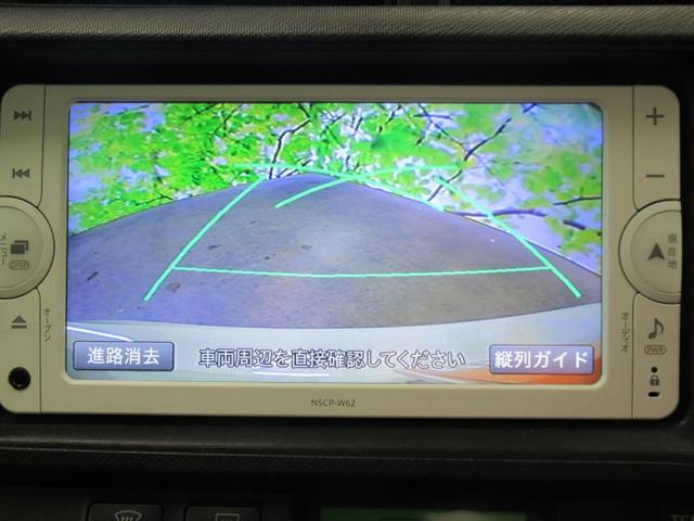 S メモリーナビ ETC ワンセグ CD再生 キーレス(11枚目)