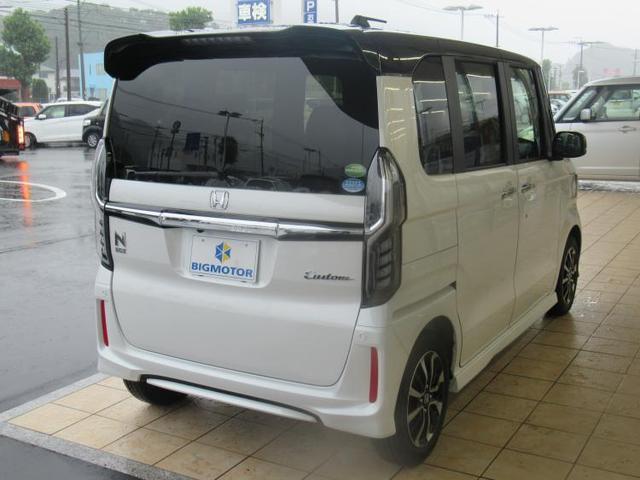「ホンダ」「N-BOX」「コンパクトカー」「長崎県」の中古車3