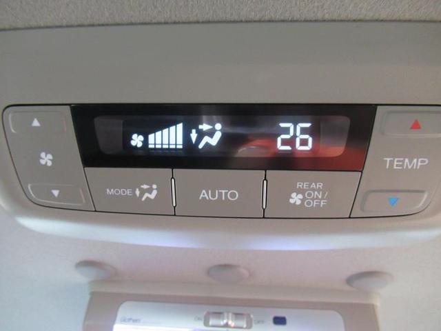 スパーダハイブリッドG・EXホンダセンシング 純正 9インチ メモリーナビ/フリップダウンモニター 純正 9インチ/シート ハーフレザー/車線逸脱防止支援システム/ヘッドランプ LED/ETC/EBD付ABS/横滑り防止装置 バックカメラ 記録簿(18枚目)
