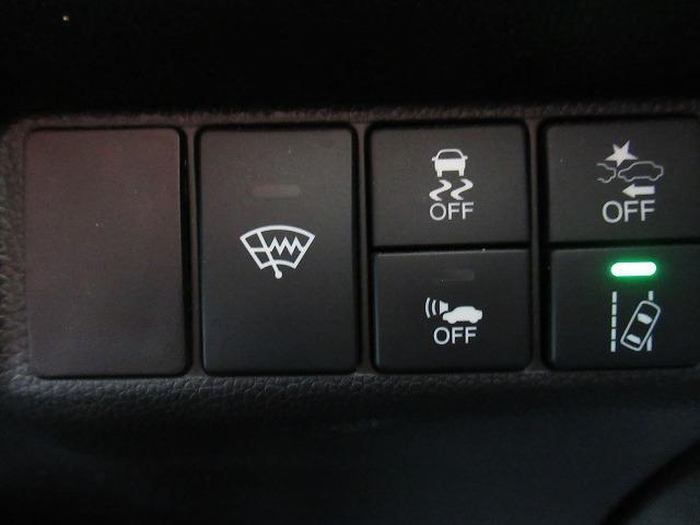ハイブリッド・Lホンダセンシング 社外 7インチ メモリーナビ/シート ハーフレザー/ヘッドランプ LED/ETC/EBD付ABS/横滑り防止装置/アイドリングストップ/TV/エアバッグ 運転席/エアバッグ 助手席 LEDヘッドランプ(13枚目)