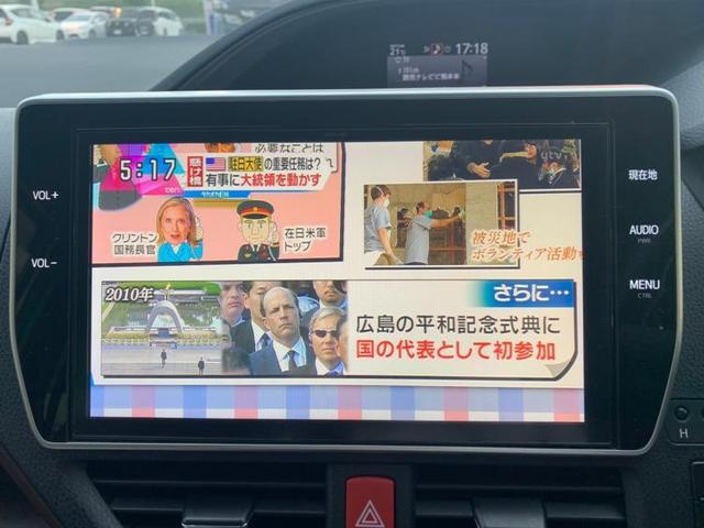 「トヨタ」「エスクァイア」「ミニバン・ワンボックス」「長崎県」の中古車9