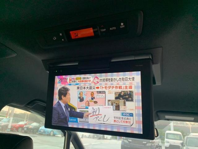 「トヨタ」「エスクァイア」「ミニバン・ワンボックス」「長崎県」の中古車12