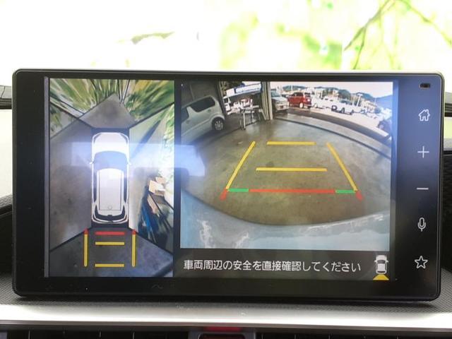 プレミアム 9インチティスプレイオーディオ/パノラマカメラ/ブラインドスポットモニター/LEDヘッドライト/クルーズコントロール/車線逸脱防止支援システム/パーキングアシスト バックガイド(10枚目)