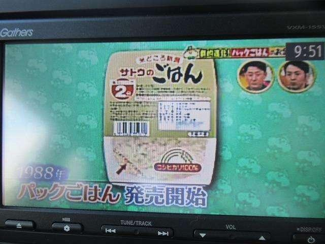 「ホンダ」「N-ONE」「コンパクトカー」「長崎県」の中古車10