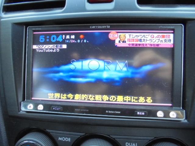 スバル インプレッサXV 2.0i-Lアイサイト ナビ/TV