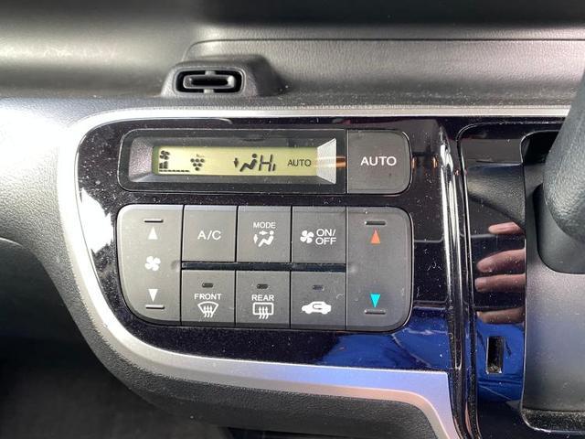 「ホンダ」「N-BOX」「コンパクトカー」「長崎県」の中古車12