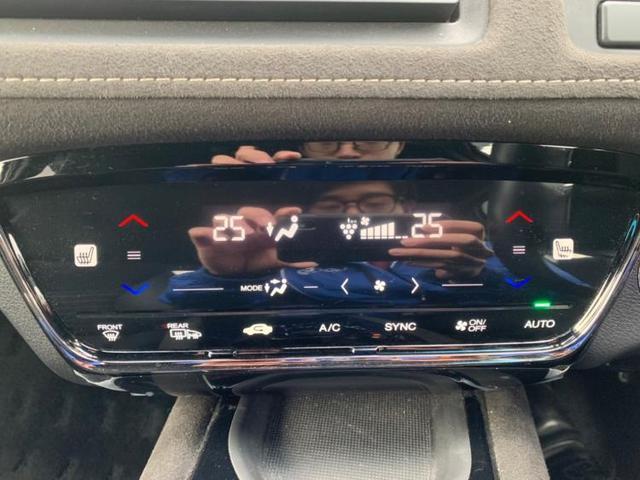 「ホンダ」「ヴェゼル」「SUV・クロカン」「長崎県」の中古車12