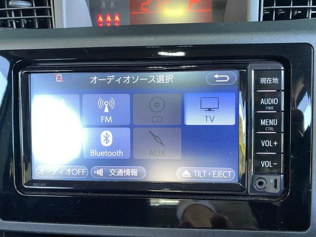 「トヨタ」「ルーミー」「ミニバン・ワンボックス」「長崎県」の中古車11