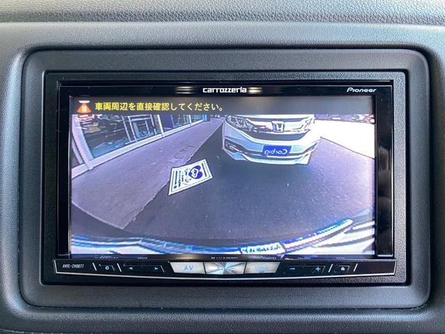 「ホンダ」「ヴェゼル」「SUV・クロカン」「長崎県」の中古車11