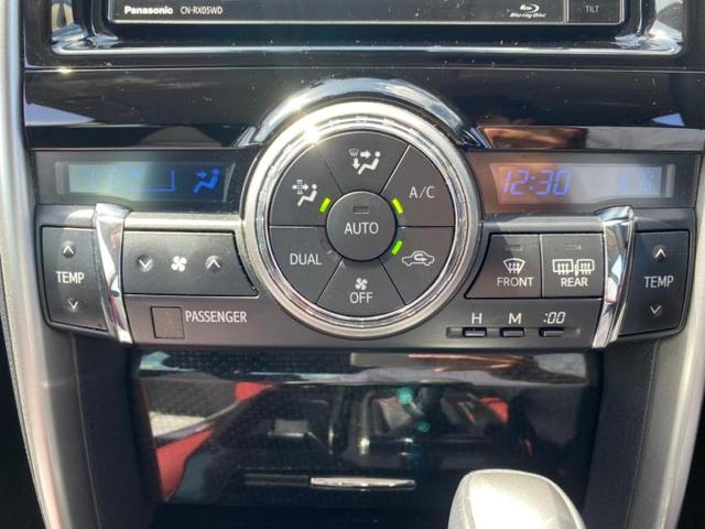 250RDS 衝突安全装置 車線逸脱防止支援システム 横滑り防止装置 盗難防止システム ETC ワンオーナー エアバッグ EBD付ABS アルミホイール ヘッドランプLED パワーウインドウ キーレスエントリー(12枚目)