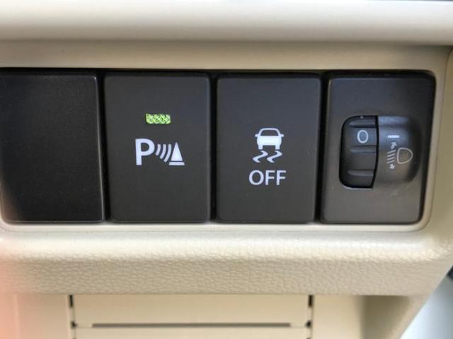 FX デュアルセンサーブレーキサポート 衝突被害軽減システム 禁煙車 レーンアシスト アイドリングストップ オートライト(9枚目)