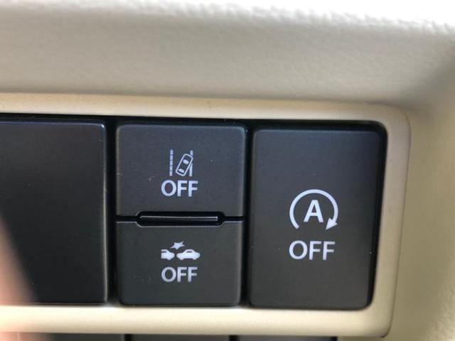 FX デュアルセンサーブレーキサポート 衝突被害軽減システム 禁煙車 レーンアシスト アイドリングストップ オートライト(12枚目)