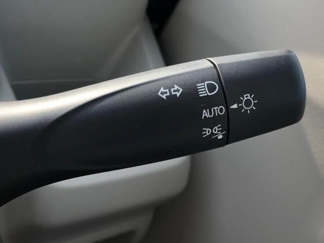 FX デュアルセンサーブレーキサポート 衝突被害軽減システム 禁煙車 レーンアシスト アイドリングストップ オートライト(14枚目)