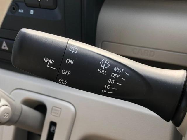 FX デュアルセンサーブレーキサポート 衝突被害軽減システム 禁煙車 レーンアシスト アイドリングストップ オートライト(15枚目)