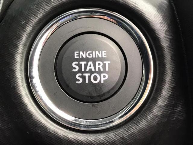 ハイブリッドG セーフティ/シートヒーター 登録/届出済未使用車 レーンアシスト 盗難防止装置 アイドリングストップ オートライト(11枚目)