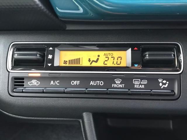 ハイブリッドG セーフティ/シートヒーター 登録/届出済未使用車 レーンアシスト 盗難防止装置 アイドリングストップ オートライト(15枚目)