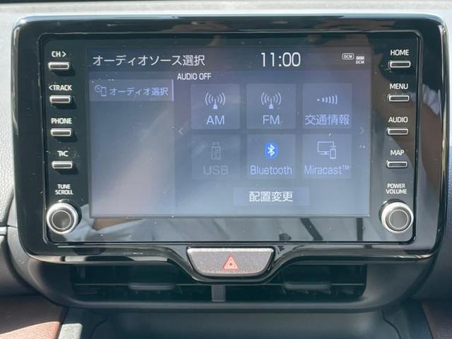 Z 車線逸脱防止支援システム/パーキングアシスト バックガイド/ヘッドランプ LED/EBD付ABS/横滑り防止装置/クルーズコントロール/バックモニター/エアバッグ 運転席 届出済未使用車(10枚目)