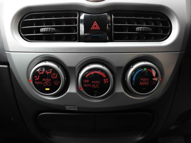 三菱 アイミーブ ベースグレード LEDヘッドライト キーフリー 電気自動車