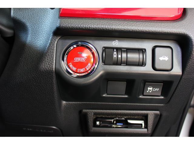 スバル WRX STI S207 チャレンジパッケージ 200台限定車 ラッピング