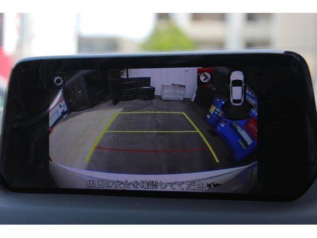マツダ CX-5 XDプロアクティブ DポジションサポートPKG 純正ナビTV