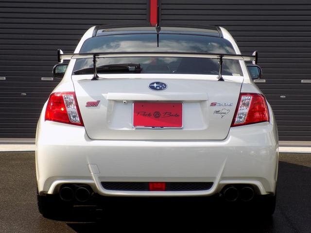 S206 NBRチャレンジPKG 100台限定車 Rウイング(9枚目)