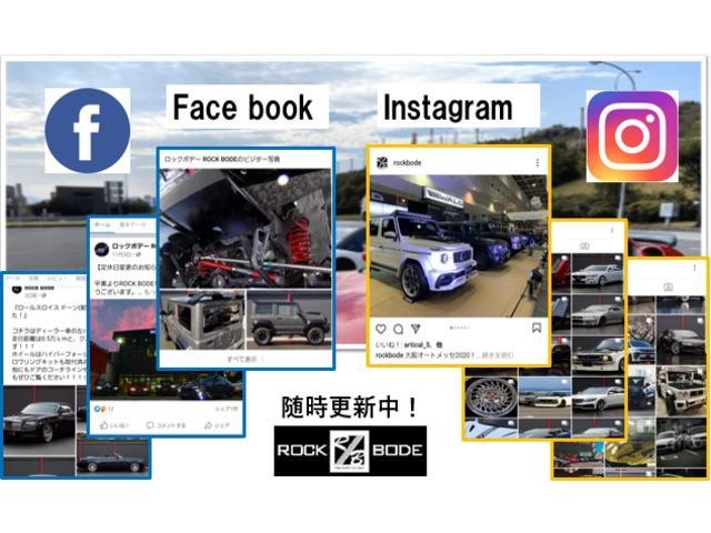 「トヨタ」「ライズ」「SUV・クロカン」「大分県」の中古車2