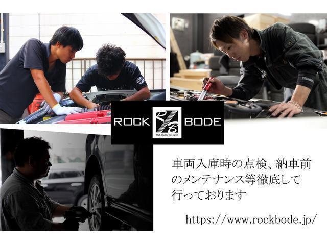 ☆弊社ホームページのリンクはページ右下にございます☆是非ご覧ください☆https://www.rockbode.jp/