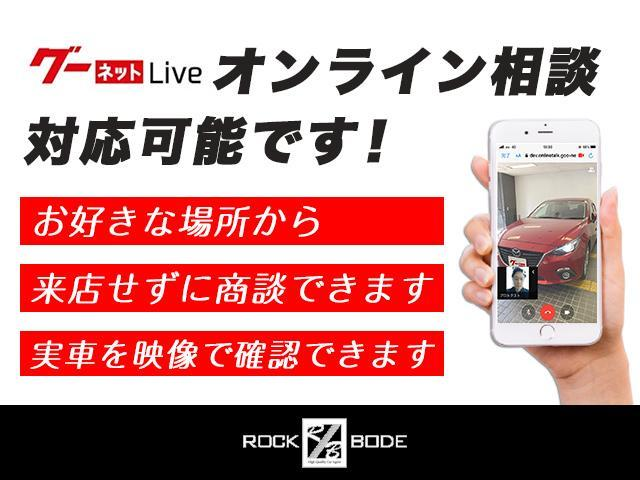 LC500 Sパッケージ OPマークレビンソン TRDエアロキット カールソン21inAW ワンオフマフラー RS-Rダウンサス アクティブRウイング カーボンルーフ 赤ハーフレザーシート セーフティシステム TVキット(10枚目)